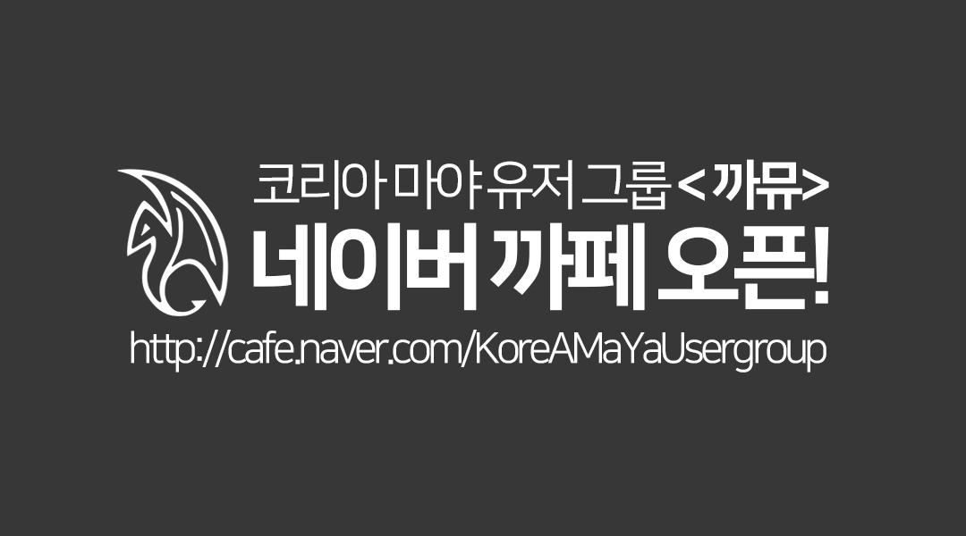 kamyu_open.png