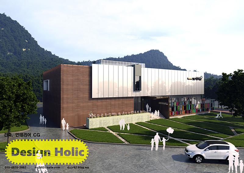 정읍 시립 예술관 인테리어 3d cg 투시도 아이소메트릭 조감도 건축물 디자인홀릭.jpg