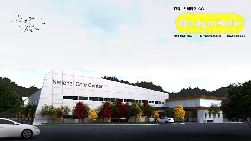 국가 암추 센터 건물 투시도 3D CG 시안 그래픽작업 디자인 인테리어 건축 프리랜서 조감도 아이소메트릭1.jpg