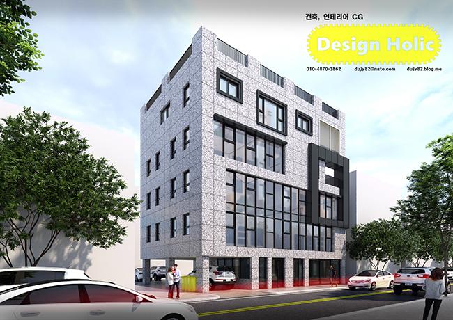 건물투시도 근린생활시설 3D 건물3D 투시도 조감도 아이소메트릭 인테리어3D 투시도3D 매장3D 3D외주 3D프리랜서 디자인홀릭2.jpg