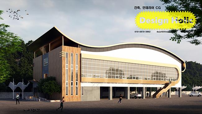 건축 3d 조감도, 강당 건물 투시도 브로셔용 건축 심의용 허가용 시안 프리렌서 3d 외주 인테리어 cg1.jpg
