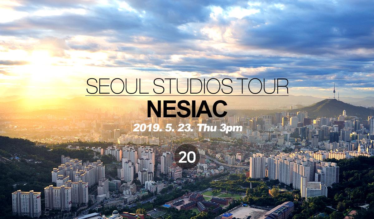 studiotour_seoul_20_nesiac.jpg