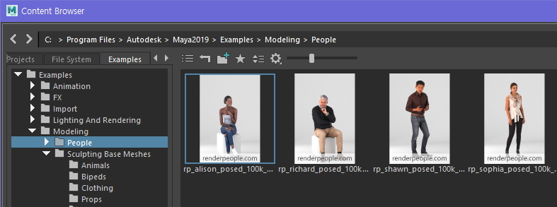 Maya_ContentBrowser_People.png