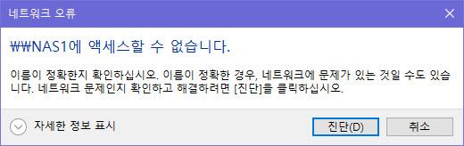 NetworkDrive_NAS_002.jpg