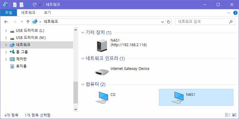 NetworkDrive_NAS_001.jpg
