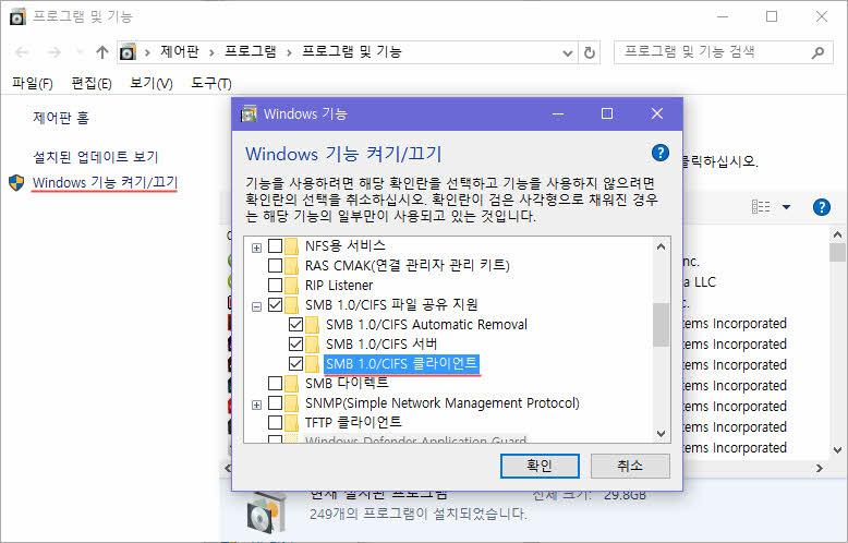 NetworkDrive_NAS_003.jpg