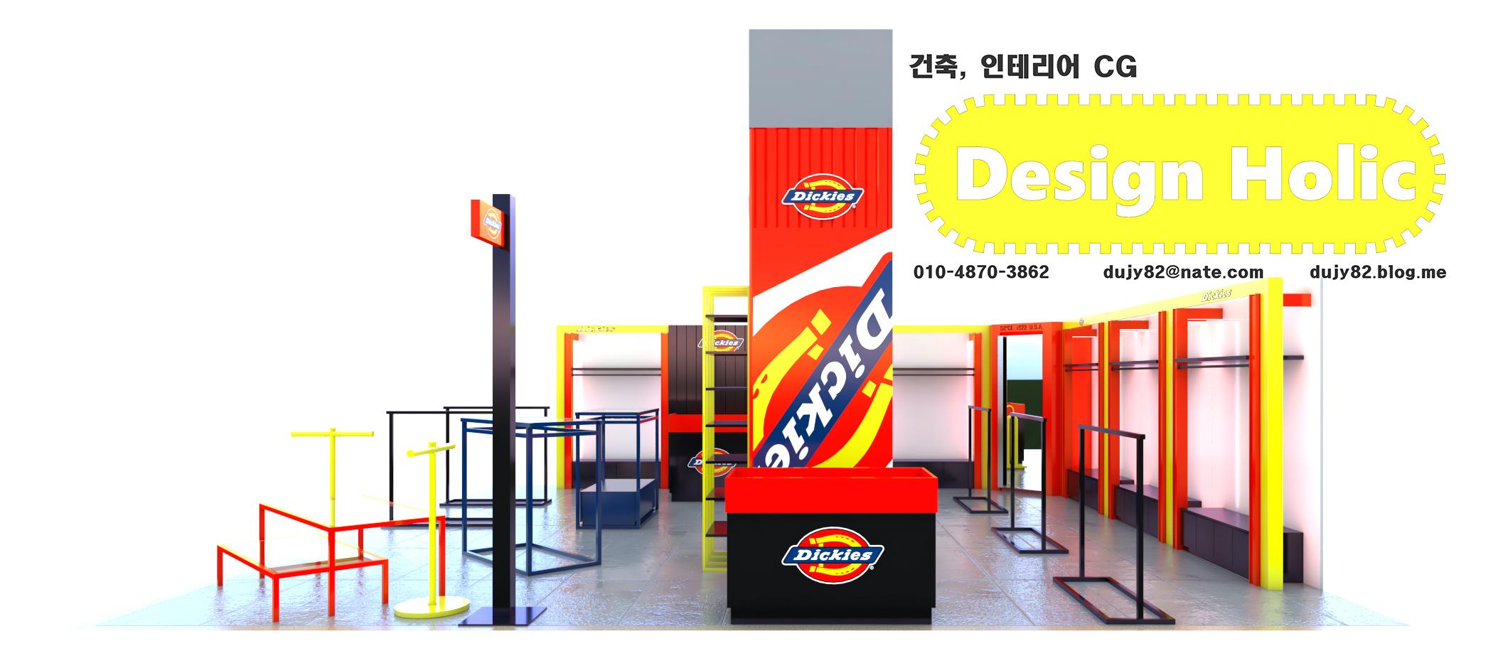 옷매장 디키즈 백화점 인테리어 아일랜드 메뉴얼 3D CG 투시도 조감도 아이소메트릭3.jpg