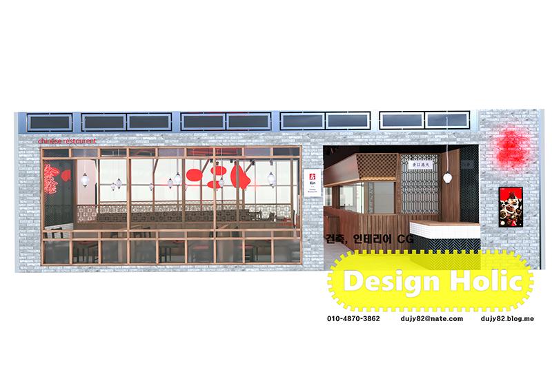 중화요리 백화점 푸드코트매장 중국집 인테리어 아이소메트릭 투시도 3D 외주작업 b.jpg