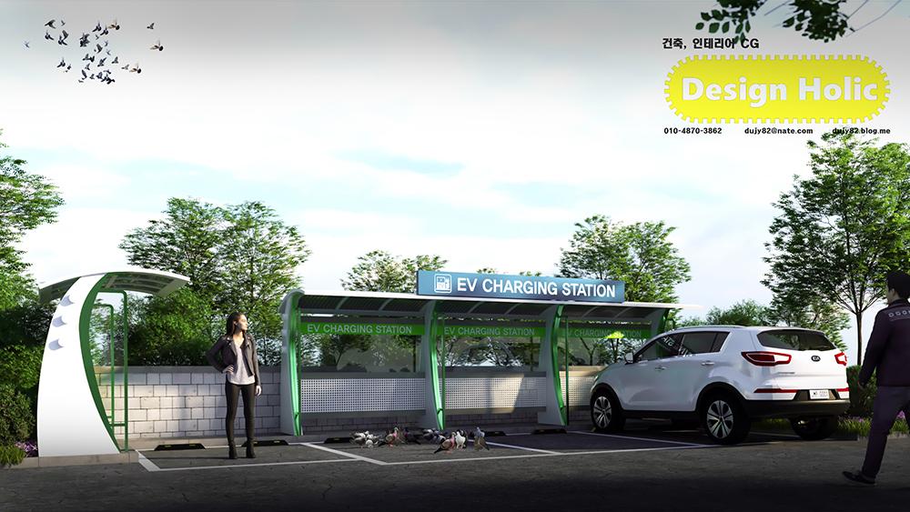 전기차 충전소 부스 건물 투시도,조감도 아이소메트릭 인테리어 제출용 컨펌용 심의용 3D CG1.jpg