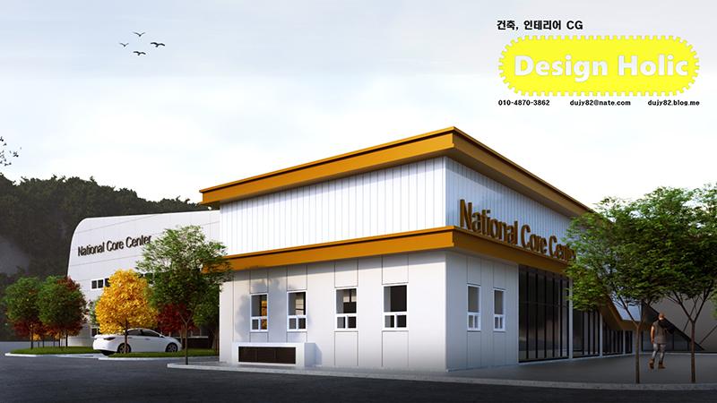 국가 암추 센터 건물 투시도 3D CG 시안 그래픽작업 디자인 인테리어 건축 프리랜서 조감도 아이소메트릭6.jpg