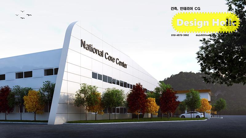 국가 암추 센터 건물 투시도 3D CG 시안 그래픽작업 디자인 인테리어 건축 프리랜서 조감도 아이소메트릭2.jpg