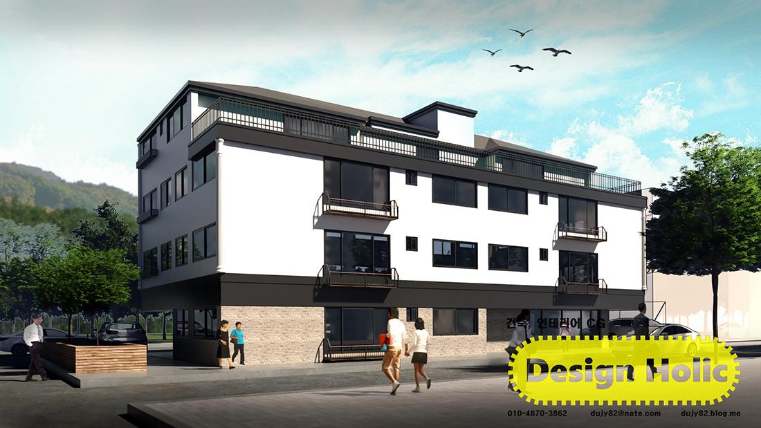 건축 빌라 원룸 건물 3d cg 투시도 조감도 심의 아르바이트 프리랜서 디자인홀릭 로고.jpg