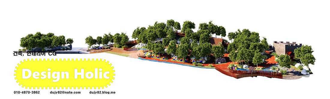 조경 공원 3d 조감도.jpg