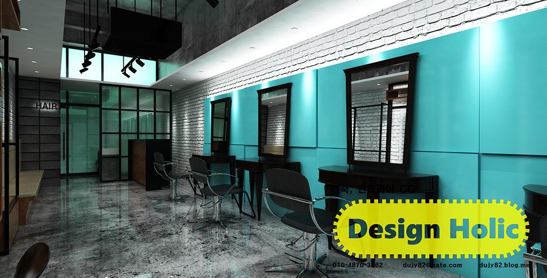 헤어샵 미용실 인테리어 투시도 3d 디자인 아이소메트릭 max 알바 2.jpg