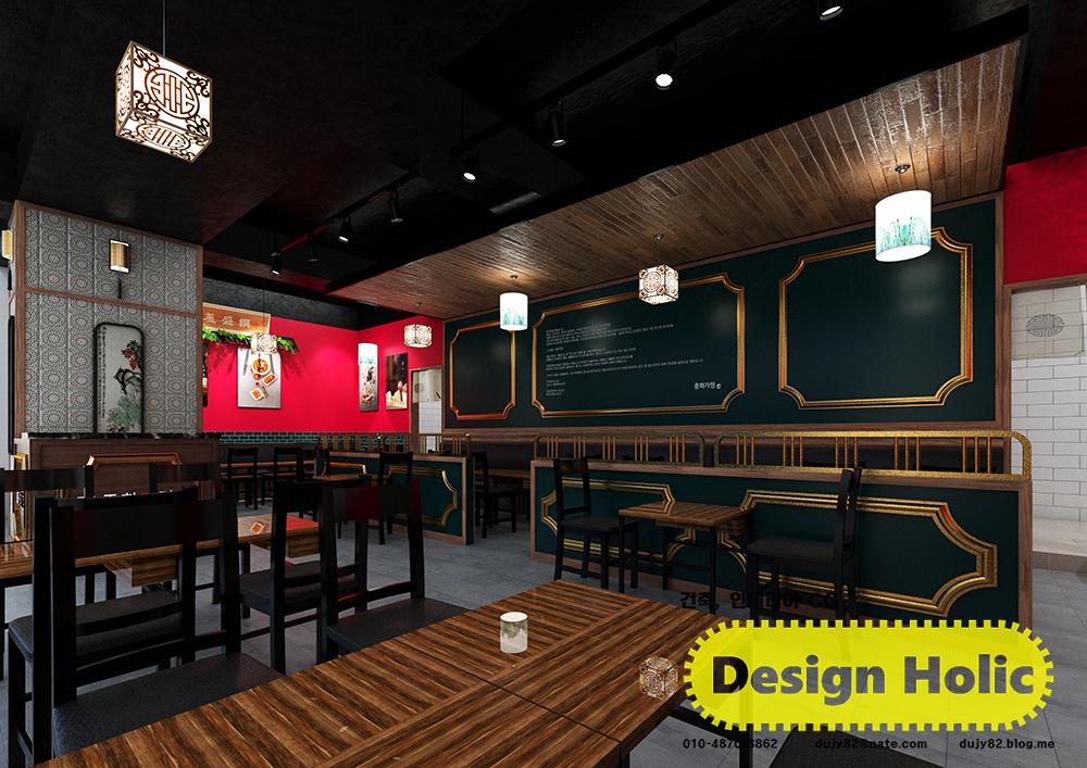 중국집 중화요리 인테리어 디자인 3d 투시도 조감도 아이소메트릭 외주수주 프리랜서1.jpg