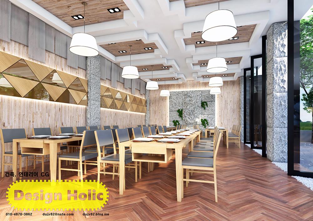 식당 인테리어 디자인 3D 투시도1000.jpg