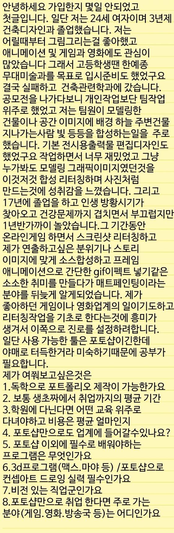 0Screenshot_20190601-050734.jpg