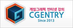 Cgn_Ban_02.jpg
