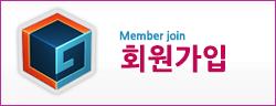 회원가입.png