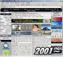 CGlink_Snapshot-200103_210.jpg