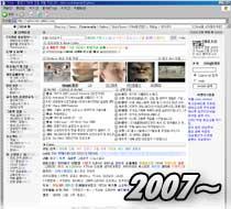 CGlink_Snapshot-200703_210.jpg