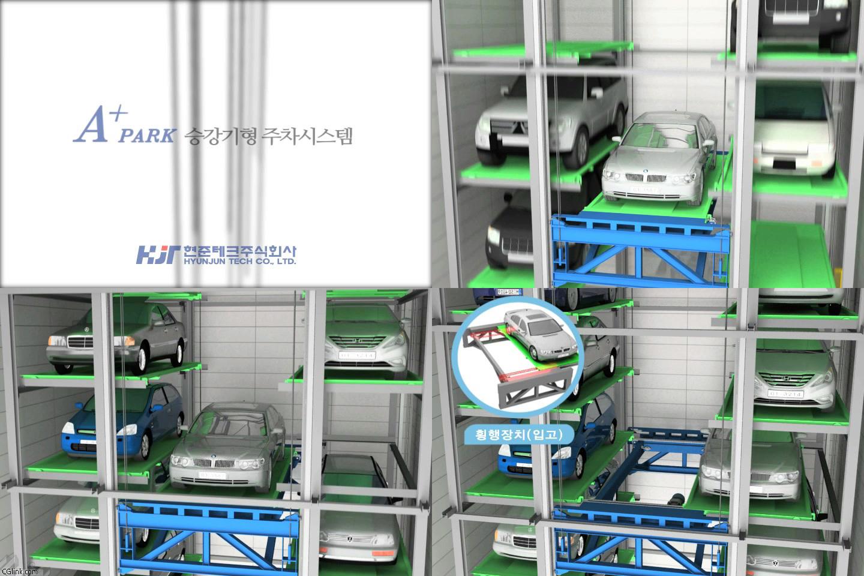 플랜트,기계,건축,인테리어분야 3D 작업자입니다. - 구직 - CGlink : 현준테크-주차설비.jpg