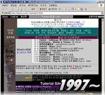 CGlink_Snapshot-199703_210.jpg