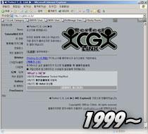 CGlink_Snapshot-199906_210.jpg