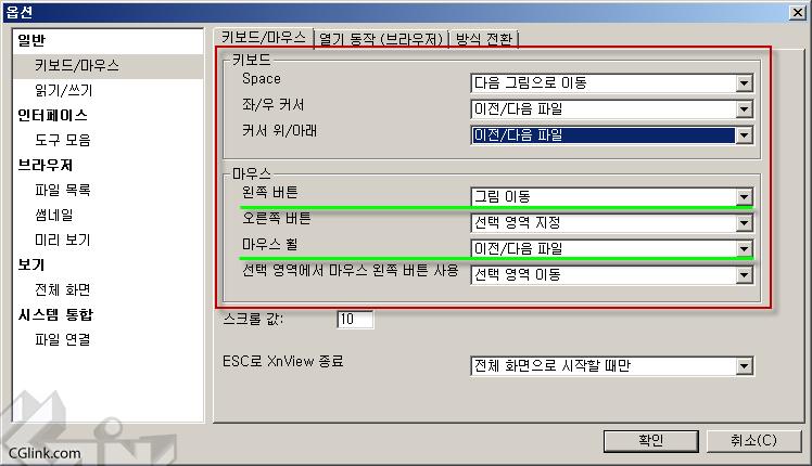 cglink003_key.png