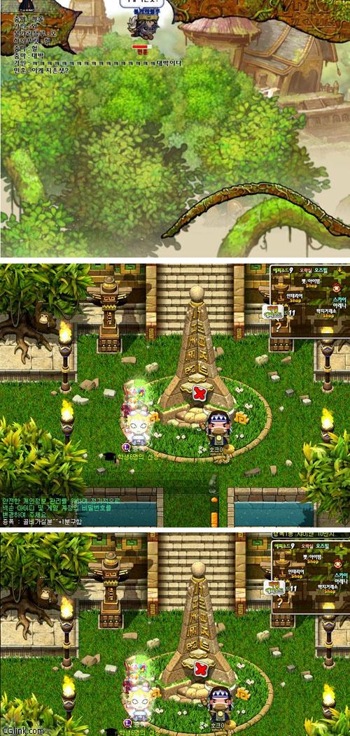 게임 나무1.jpg