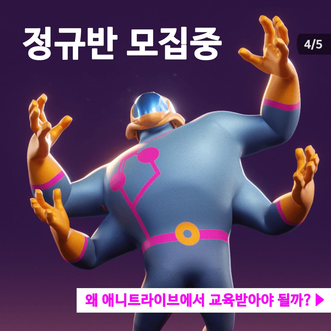KakaoTalk_20190624_143608986.jpg