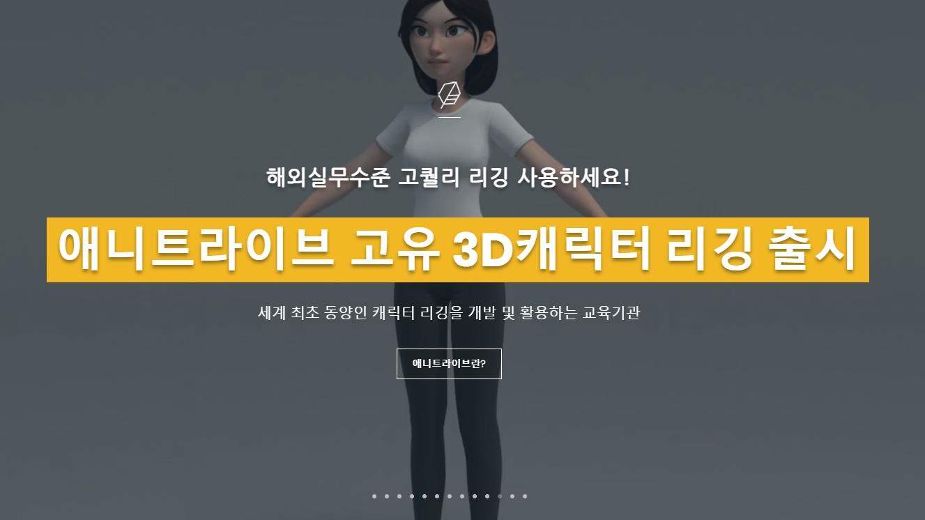 동양인 여자 리깅.jpg