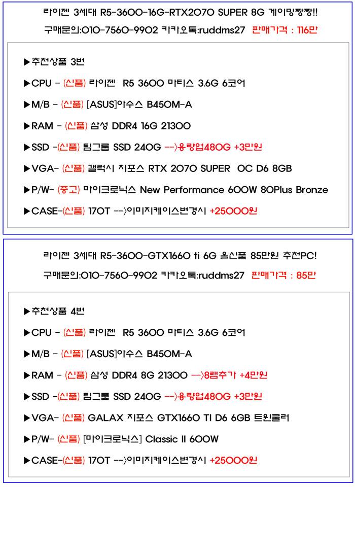 중고나라상품3개-1.jpg