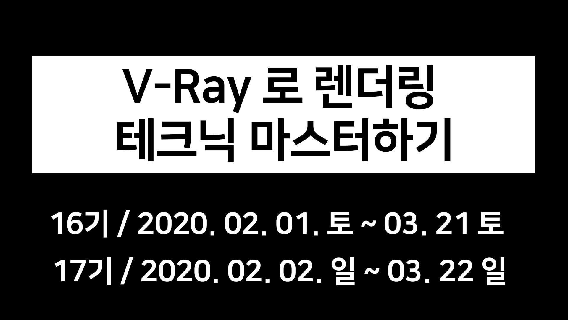 V-ray_Rendering_16_17.jpg