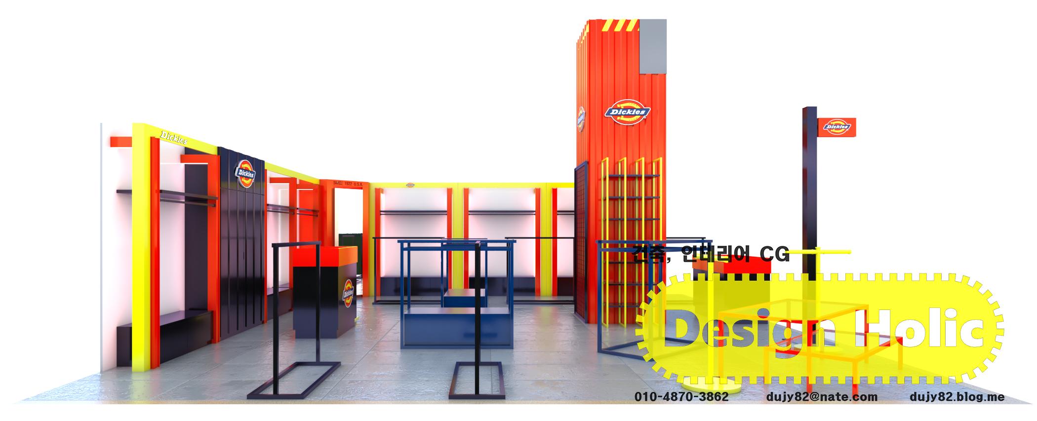 옷매장 디키즈 백화점 인테리어 아일랜드 메뉴얼 3D CG 투시도 조감도 아이소메트릭2.jpg