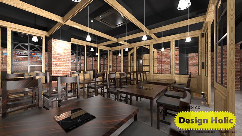 샤브샤브 음식점 인테리어 디자인 3D 투시도 조감도 아이소메트릭 제안서 외주작업 프리랜서 i.jpg