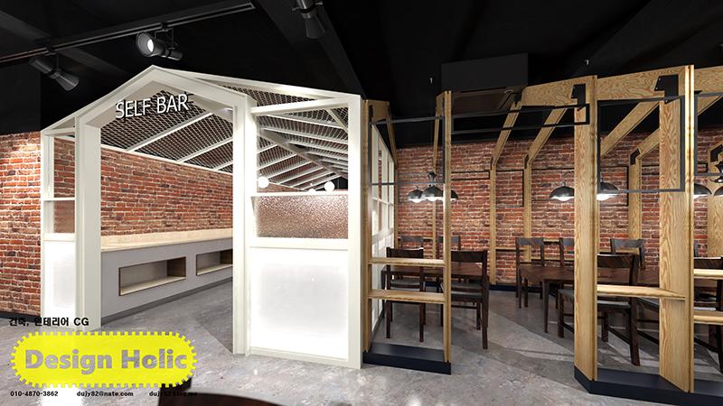 샤브샤브 음식점 인테리어 디자인 3D 투시도 조감도 아이소메트릭 제안서 외주작업 프리랜서 a.jpg