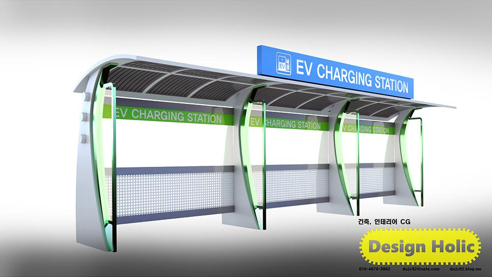 전기차 충전소 부스 건물 투시도,조감도 아이소메트릭 인테리어 제출용 컨펌용 심의용 3D CG2.jpg