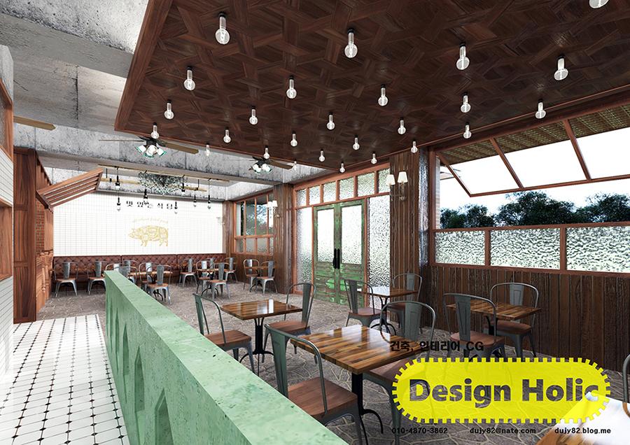식당인테리어디자인3D투시도조감도아이소메트릭3.jpg