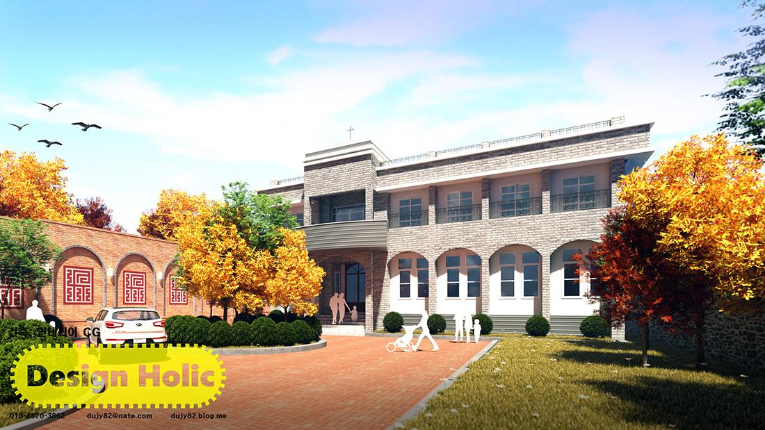 대사관 건물 리모델링 및 조경 3D CG 투시도 로고.jpg