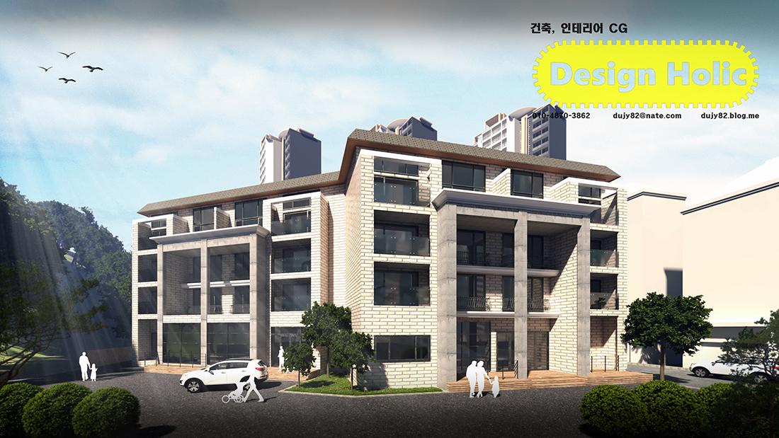 전원주택 빌라 원룸 건물 3d cg 투시도 조감도 심의 아르바이트 프리랜서 디자인홀릭 사본.jpg