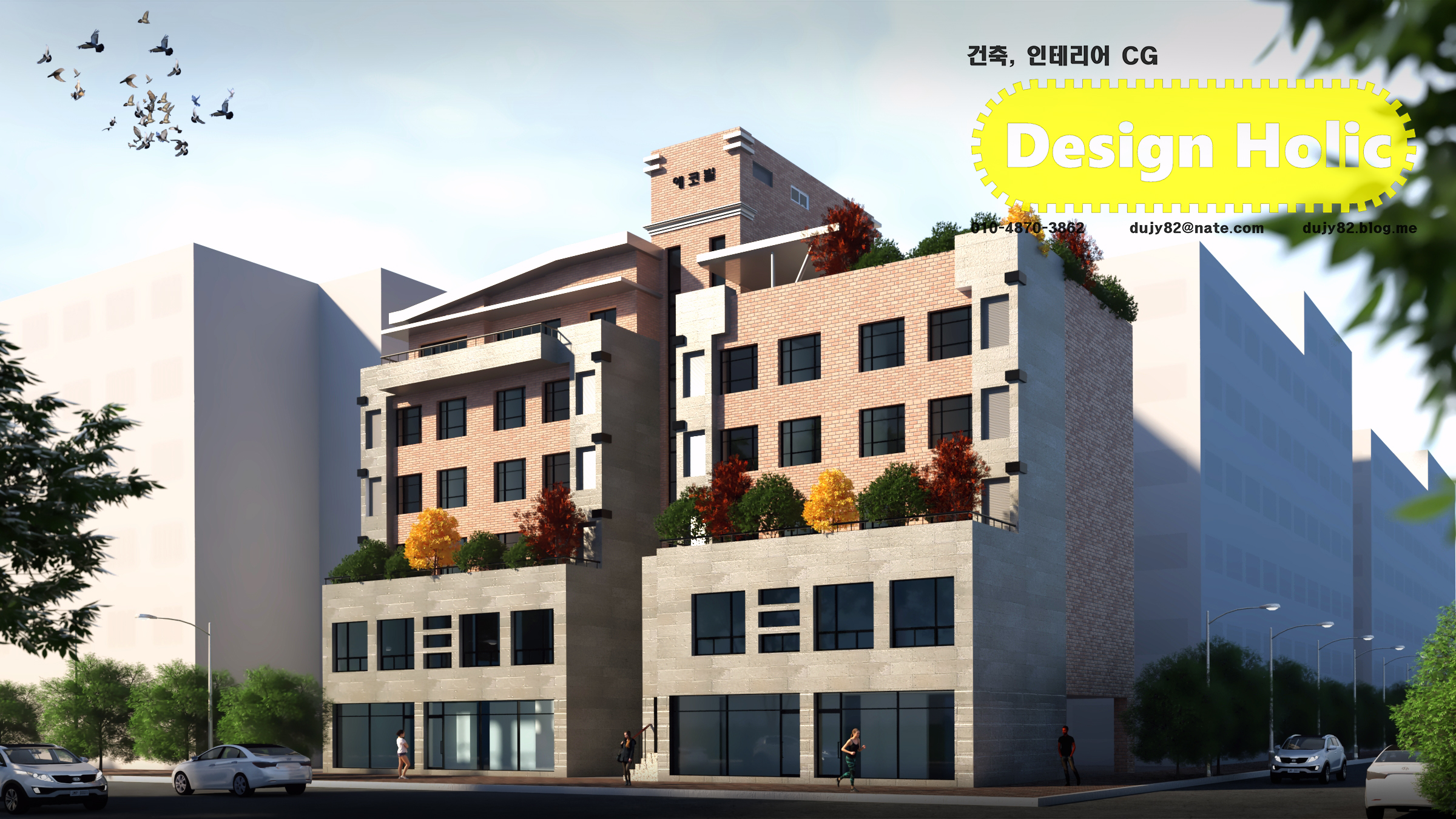 오피스텔 건물 투시도 조감도 아이소메트릭 외주 건축 심의용 브로셔 3D CG 프리랜서.jpg