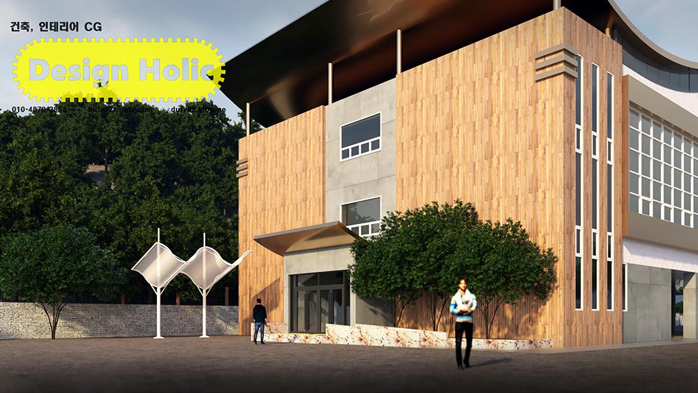 건축 3d 조감도, 강당 건물 투시도 브로셔용 건축 심의용 허가용 시안 프리렌서 3d 외주 인테리어 cg2.jpg