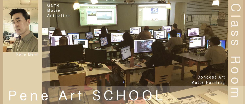 [페느아트학원] 게임 영화 애니메이션 배경원화 컨셉아트 & 매트페인팅 전문학원 - PR - CGlink : classroom.jpg