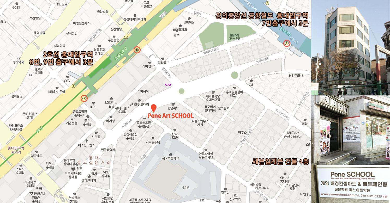 [페느아트학원] 게임 영화 애니메이션 배경원화 컨셉아트 & 매트페인팅 전문학원 - PR - CGlink : map.jpg